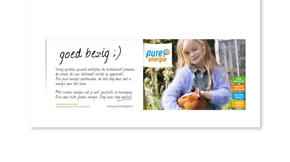 Pure-2